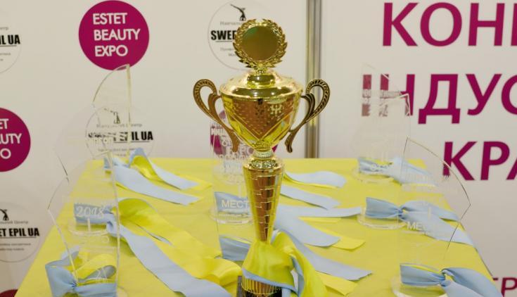 Чемпионат Украины по эпиляции Киев 28 марта 2018