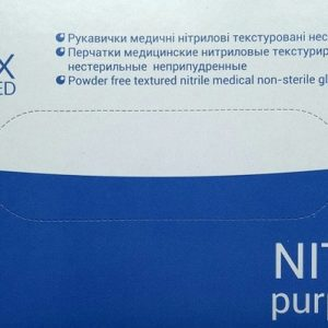 Перчатки нитриловые POLIX