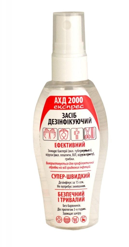 АХД 2000 экспресс 60 мл