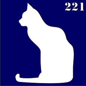 Трафареты для био тату 6×6 см «котики»